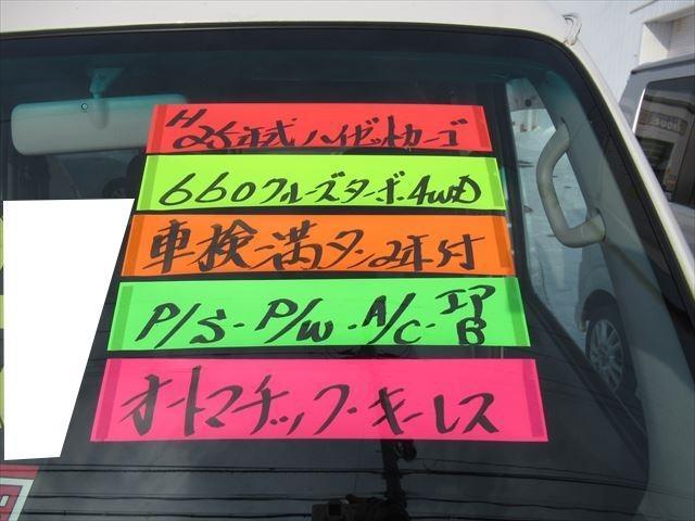 「ダイハツ」「ハイゼットカーゴ」「軽自動車」「北海道」の中古車6
