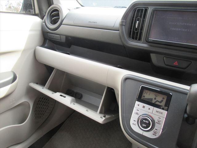 X LパッケージS 4WD ETC 純正SDナビ Bモニター(9枚目)