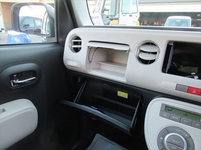 ココアX 4WD ABS フォグランプ ブレーキアシスト(9枚目)