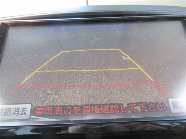 「トヨタ」「ノア」「ミニバン・ワンボックス」「北海道」の中古車27