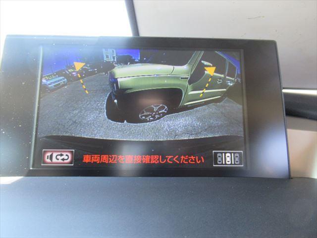 「レクサス」「NX」「SUV・クロカン」「北海道」の中古車11