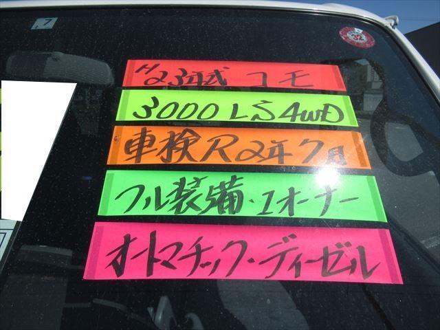 「その他」「コモ」「その他」「北海道」の中古車6
