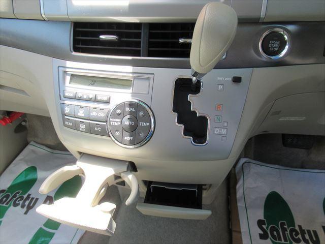 X 4WD 社外ナビ 左PSドア Pスタート スマートキー(13枚目)
