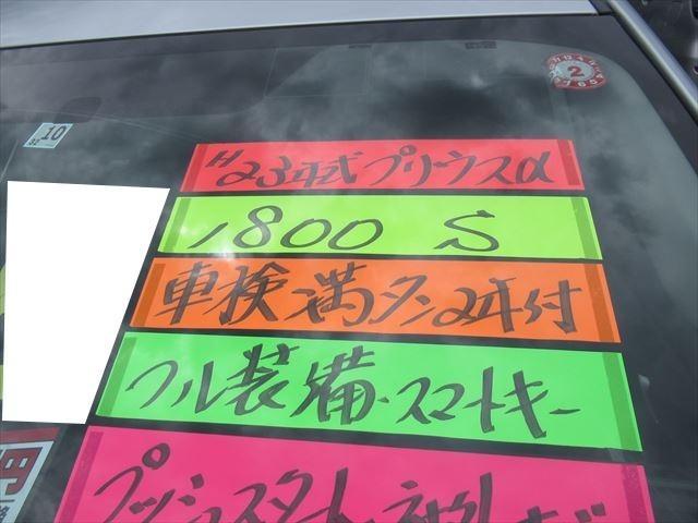 S FF 社外ナビ・フルセグ スマートキー プッシュスタート(6枚目)