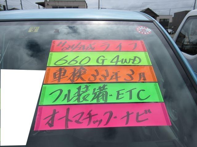 G 4WD ETC ナビ Gathers バックカメラ(6枚目)