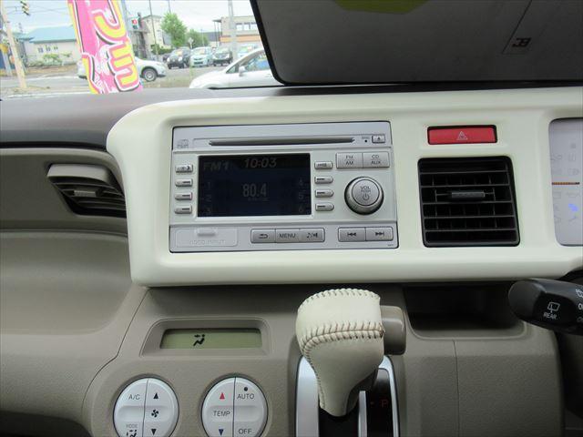 パステル 4WD ABS バックカメラ スマートキー(12枚目)