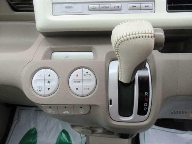 パステル 4WD ABS バックカメラ スマートキー(14枚目)