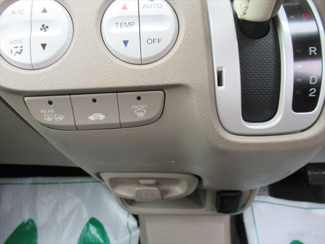 パステル 4WD ABS バックカメラ スマートキー(15枚目)