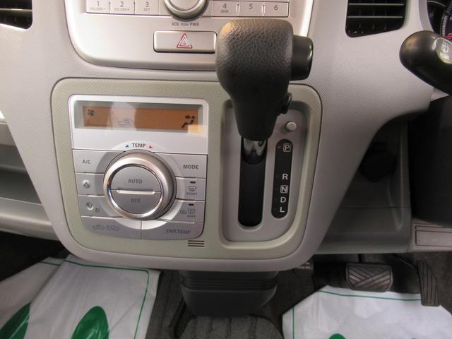 XSスペシャル 4WD エンスタ Pスタート スマートキー(15枚目)