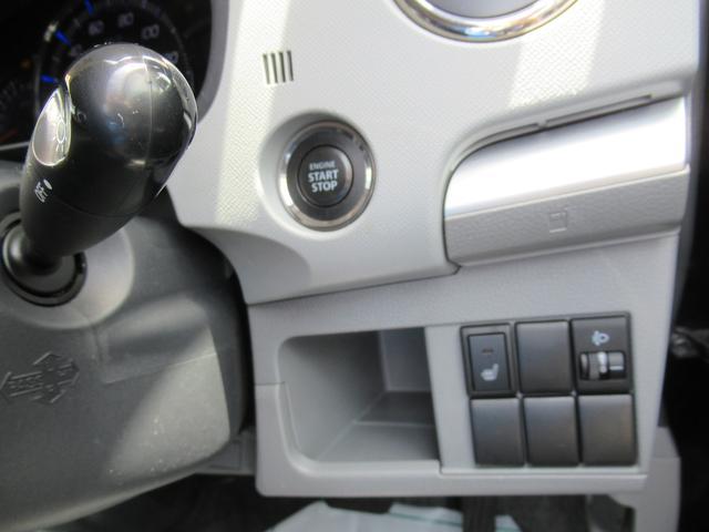XSスペシャル 4WD エンスタ Pスタート スマートキー(18枚目)