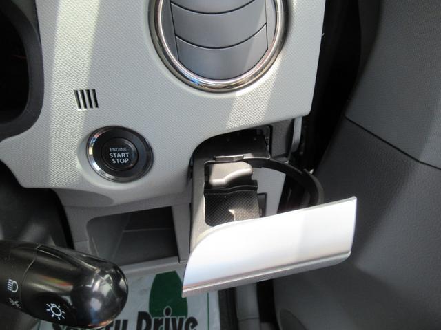 XSスペシャル 4WD エンスタ Pスタート スマートキー(20枚目)