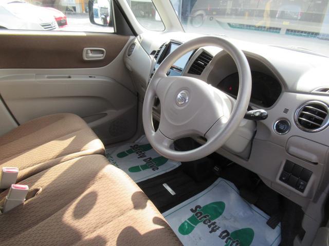 E 4WD ETC ナビ プッシュスタート スマートキー(8枚目)