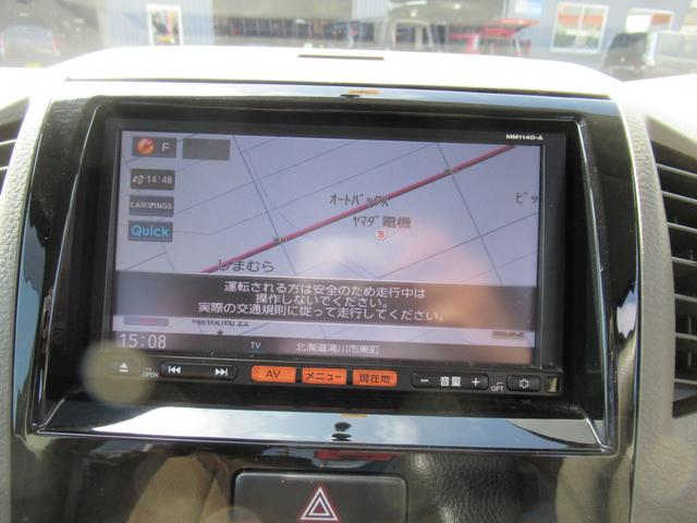 E 4WD ETC ナビ プッシュスタート スマートキー(10枚目)