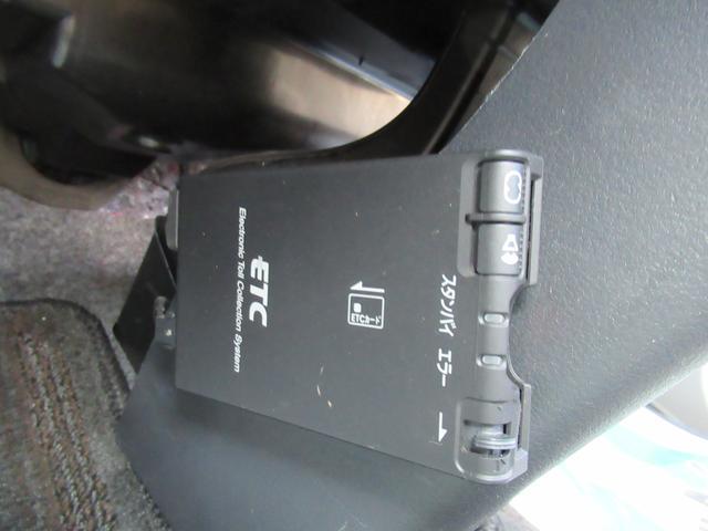 E 4WD ETC ナビ プッシュスタート スマートキー(14枚目)