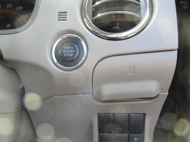 E 4WD ETC ナビ プッシュスタート スマートキー(17枚目)