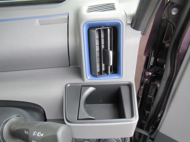 カスタムX 4WD ETC LEDライト エンジンスターター プッシュスタート 純正ナビ・TV ドライブレコーダー 左右パワースライドドア シートヒーター スマートアシスト ハーフレザーシート オートハイビーム(23枚目)