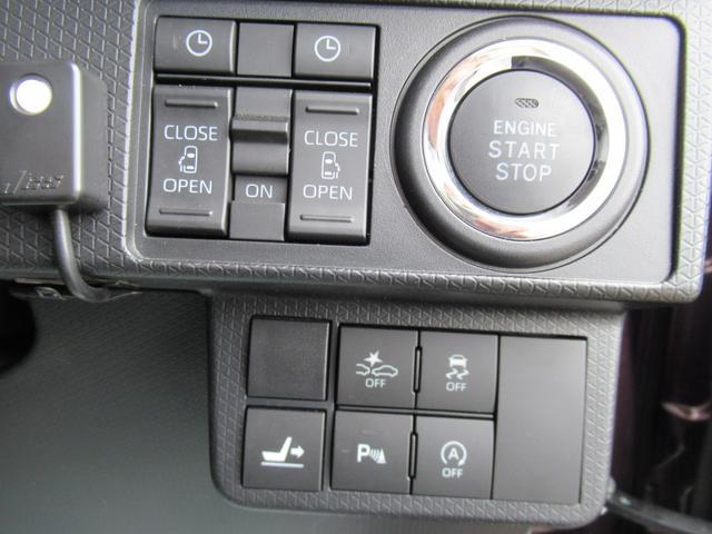 カスタムX 4WD ETC LEDライト エンジンスターター プッシュスタート 純正ナビ・TV ドライブレコーダー 左右パワースライドドア シートヒーター スマートアシスト ハーフレザーシート オートハイビーム(26枚目)