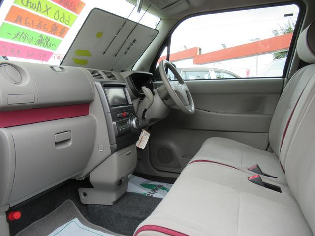 X 4WD ABS ワンオーナー ナビTV バックカメラ インテリキー(9枚目)