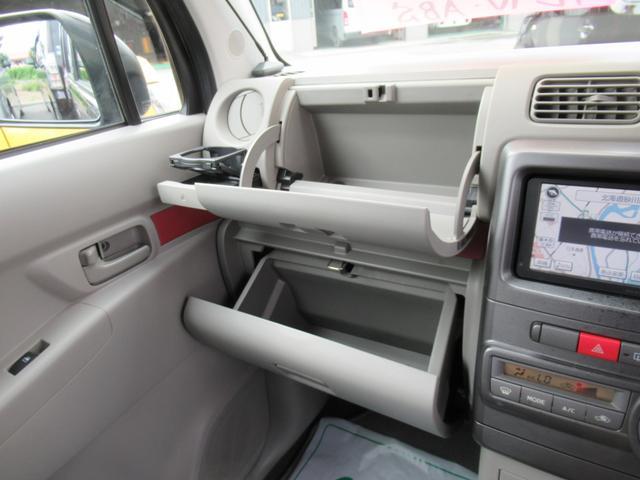 X 4WD ABS ワンオーナー ナビTV バックカメラ インテリキー(12枚目)