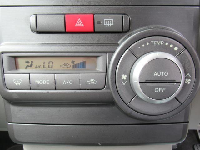 X 4WD ABS ワンオーナー ナビTV バックカメラ インテリキー(14枚目)