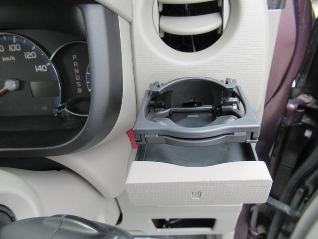 X 4WD ABS ワンオーナー ナビTV バックカメラ インテリキー(20枚目)