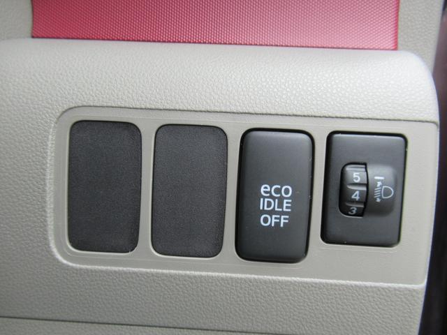 X 4WD ABS ワンオーナー ナビTV バックカメラ インテリキー(23枚目)