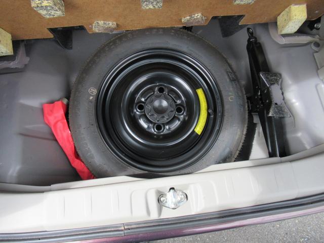 X 4WD ABS ワンオーナー ナビTV バックカメラ インテリキー(32枚目)