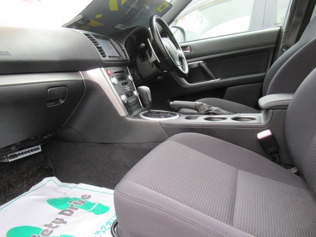 2.0i Bスポーツリミテッド 4WD ABS ETC キーレス エンスタ ナビ TV 純正オーディオ 現状渡し(9枚目)