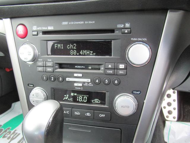2.0i Bスポーツリミテッド 4WD ABS ETC キーレス エンスタ ナビ TV 純正オーディオ 現状渡し(16枚目)