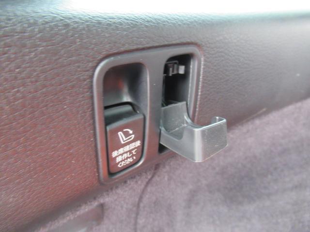 2.0i Bスポーツリミテッド 4WD ABS ETC キーレス エンスタ ナビ TV 純正オーディオ 現状渡し(42枚目)