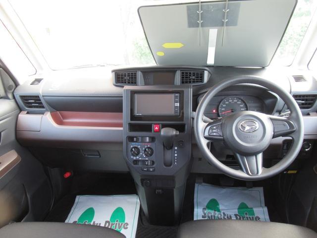 X SAIII 4WD ABS ETC TRC 純正ナビ バックカメラ プッシュスタート スマートキー 左側パワースライドドア アイドリングストップ(8枚目)