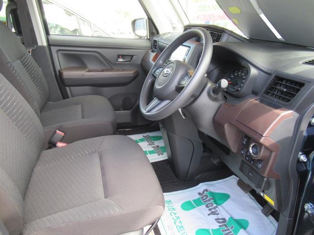 X SAIII 4WD ABS ETC TRC 純正ナビ バックカメラ プッシュスタート スマートキー 左側パワースライドドア アイドリングストップ(11枚目)