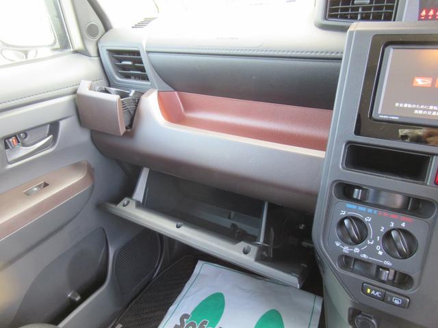 X SAIII 4WD ABS ETC TRC 純正ナビ バックカメラ プッシュスタート スマートキー 左側パワースライドドア アイドリングストップ(12枚目)