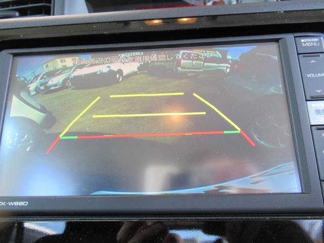 X SAIII 4WD ABS ETC TRC 純正ナビ バックカメラ プッシュスタート スマートキー 左側パワースライドドア アイドリングストップ(14枚目)
