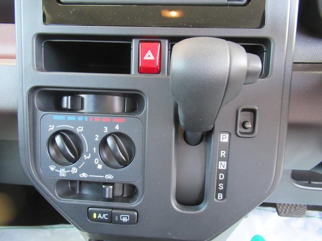X SAIII 4WD ABS ETC TRC 純正ナビ バックカメラ プッシュスタート スマートキー 左側パワースライドドア アイドリングストップ(16枚目)