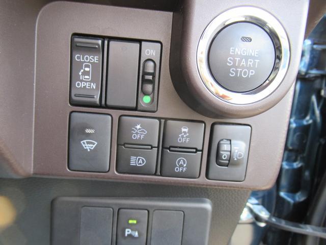 X SAIII 4WD ABS ETC TRC 純正ナビ バックカメラ プッシュスタート スマートキー 左側パワースライドドア アイドリングストップ(25枚目)
