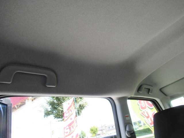 X SAIII 4WD ABS ETC TRC 純正ナビ バックカメラ プッシュスタート スマートキー 左側パワースライドドア アイドリングストップ(45枚目)
