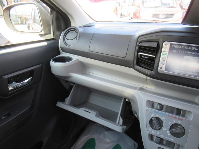 X SAIII 4WD ABS キーレス アイドリングストップ スマートアシスト コーナーセンサー(11枚目)