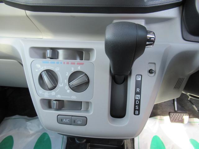 X SAIII 4WD ABS キーレス アイドリングストップ スマートアシスト コーナーセンサー(13枚目)