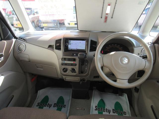 リミテッドII 4WD ABS 社外ナビ 社外エンジンスターター 両側パワースライドドア プッシュスタート スマートキー ディスチャージ 社外アルミ ユーザー買取 シートヒーター(8枚目)