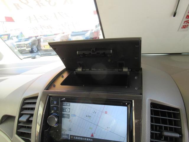 リミテッドII 4WD ABS 社外ナビ 社外エンジンスターター 両側パワースライドドア プッシュスタート スマートキー ディスチャージ 社外アルミ ユーザー買取 シートヒーター(13枚目)