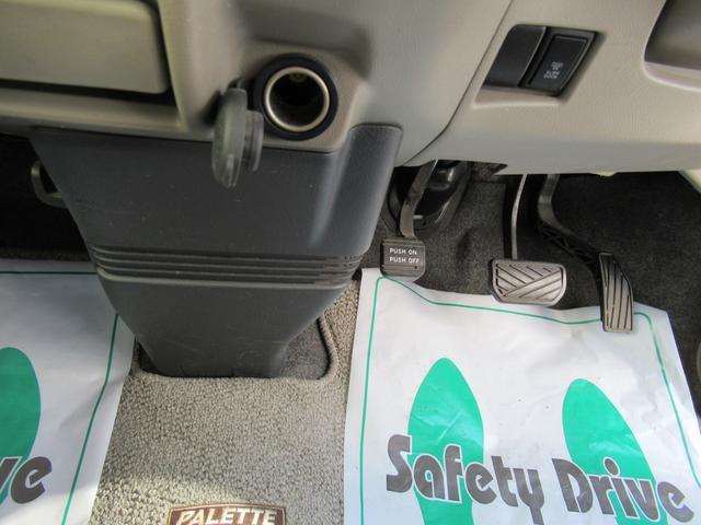 リミテッドII 4WD ABS 社外ナビ 社外エンジンスターター 両側パワースライドドア プッシュスタート スマートキー ディスチャージ 社外アルミ ユーザー買取 シートヒーター(16枚目)