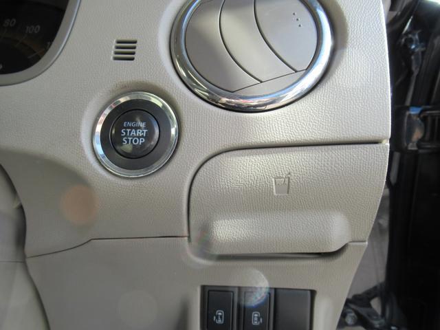 リミテッドII 4WD ABS 社外ナビ 社外エンジンスターター 両側パワースライドドア プッシュスタート スマートキー ディスチャージ 社外アルミ ユーザー買取 シートヒーター(20枚目)