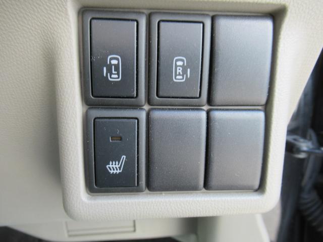 リミテッドII 4WD ABS 社外ナビ 社外エンジンスターター 両側パワースライドドア プッシュスタート スマートキー ディスチャージ 社外アルミ ユーザー買取 シートヒーター(23枚目)
