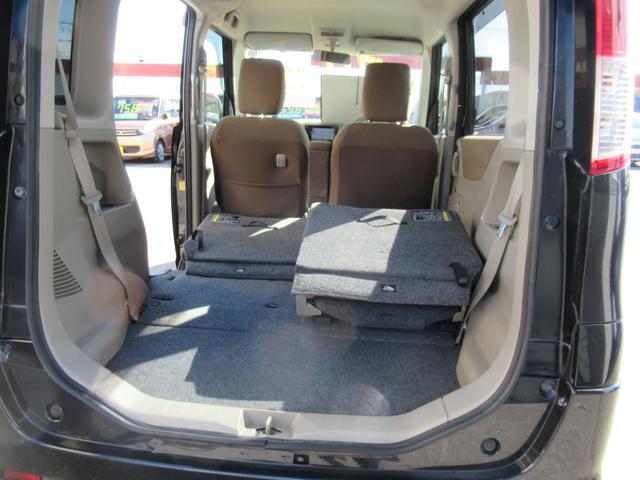 リミテッドII 4WD ABS 社外ナビ 社外エンジンスターター 両側パワースライドドア プッシュスタート スマートキー ディスチャージ 社外アルミ ユーザー買取 シートヒーター(31枚目)