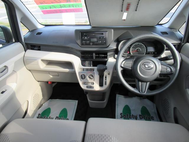 カスタム RS ハイパーSAII 4WD ABS キーレス アイドリングストップ スマートアシスト 横滑防止 衝突安全 純正オーディオ 冬タイヤ積込(8枚目)
