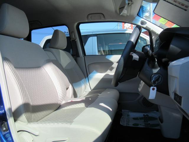 カスタム RS ハイパーSAII 4WD ABS キーレス アイドリングストップ スマートアシスト 横滑防止 衝突安全 純正オーディオ 冬タイヤ積込(9枚目)