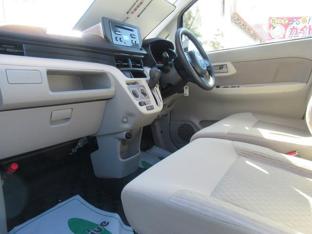カスタム RS ハイパーSAII 4WD ABS キーレス アイドリングストップ スマートアシスト 横滑防止 衝突安全 純正オーディオ 冬タイヤ積込(10枚目)