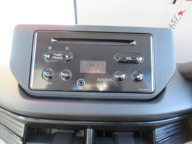 カスタム RS ハイパーSAII 4WD ABS キーレス アイドリングストップ スマートアシスト 横滑防止 衝突安全 純正オーディオ 冬タイヤ積込(12枚目)
