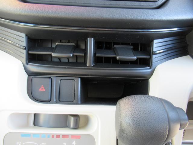 カスタム RS ハイパーSAII 4WD ABS キーレス アイドリングストップ スマートアシスト 横滑防止 衝突安全 純正オーディオ 冬タイヤ積込(13枚目)